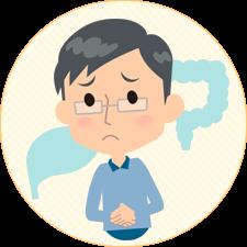消化器疾患