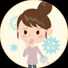 風邪などの日常のご病気